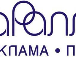 Весь комплекс рекламных и полиграфических услуг в Киеве