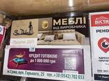 Реклама в маршрутных такси г. Сумы - фото 1