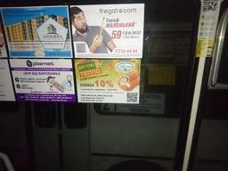 Реклама в/на городском транспорте