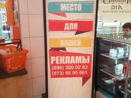 Реклама в ТРЦ. Аренда рекламных площадей. реклама на бигборд