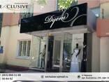 Рекламное оформление фасадов, входных групп Черкассы (1) - фото 2