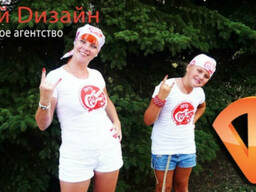 Рекламные футболки Харьков