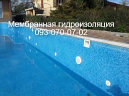 Реконструкция бассейнов, ремонт