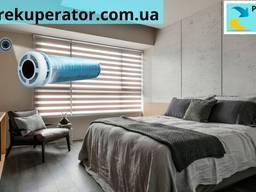 Рекуператор PRANA-150 Приточно-вытяжная вентиляция. Монтаж