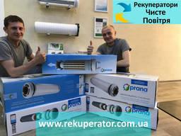 Рекуператор PRANA 200 С \ Установка рекуператора \ отверстие для вентиляции