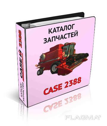 Шнек колосовий для Case 2388