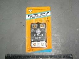 Реле генератора Я120М1/ Реле напряжения Я120М1 (пр-во ВТН)