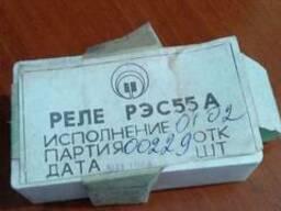Реле герконовое рес 55а 0102