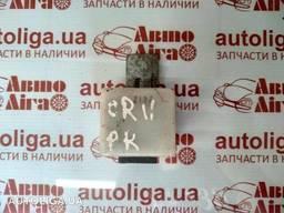 Реле Honda CR-V III 06-10 бу