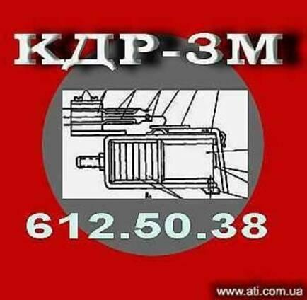 Реле кодовое КДР-3М (№ 612.50.38)