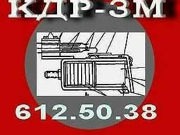 Реле кодовое КДР-3М (№ 612. 50. 38)