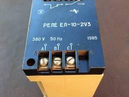 Реле контроля фаз ЕЛ-10, ЕЛ10
