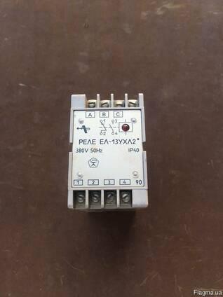 Реле контроля фаз ЕЛ-13
