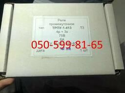 Реле промежуточное ТРПУ-1-413 75В, 110В