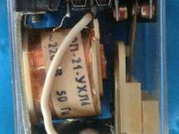 Реле РП-21-002; 21000; 100; 120 220В 50Гц промежуточное - photo 1