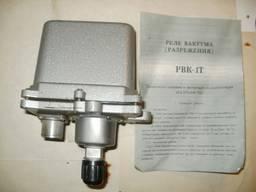 Реле вакуума РВК-1Т