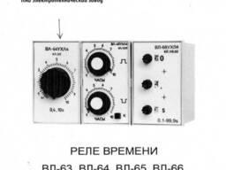 Реле времени ВЛ-64
