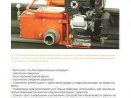 Рельсосверлильный станок СТР2Д