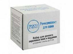 Ремкомплект для ремонта сколов до 5 см на ванне. ТМ Просто и Легко 50 г SKL12-131768