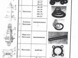 Ремкомплект для трансформаторов