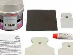 Ремкомплект для устранения сквозных дыр и трещин на ванне с автошпаклевкой ТМ Просто и. ..