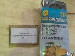 Ремкомплект гидрораспределителя Р-160 3 1 111