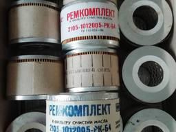 Ремкомплект к фильтру очистки масла 2105-1012005-РК-Б4