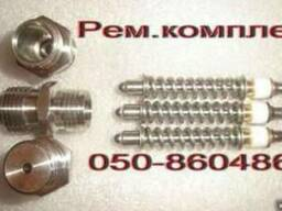 Ремкомплект краскопульта DP-6371/ DP-6370