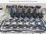 Ремкомплект двигателя DAF 105XF мотор MX, Даф 105XF.1747552 - фото 1