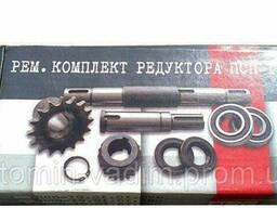 Ремкомплект редуктора ПСП-10.01.01.070-01 ПСП 070
