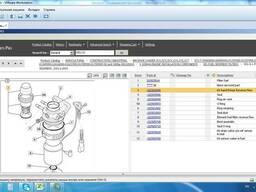 Ремкомплект топливного фильтра JCB3CX,JCB4CX и др.
