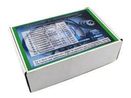 Ремкомплект Вектор-08 для бетономешалок БРС-200л