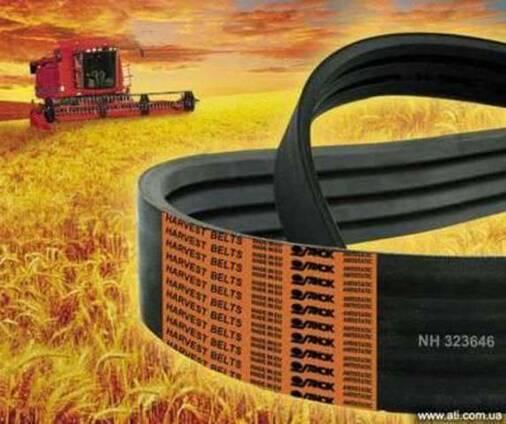 Ремни приводные Harvest Belts для с/х техники
