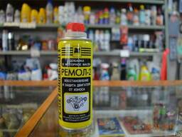Ремол-2 (добавка в моторное масло)
