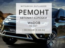 Ремонт АКПП Mitsubishi Outlander XL W6DGB Вараш