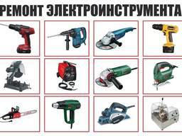 Ремонт, аренда бензопил болгарок дрелей перфораторов