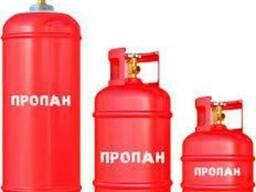 Ремонт газовых баллонов