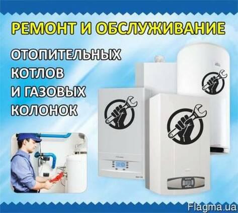 Пластины теплообменника SWEP (Росвеп) GX-26P Жуковский