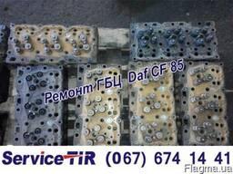 Ремонт ГБЦ Daf CF 85