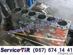 Ремонт ГБЦ Iveco EuroStar