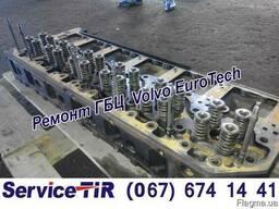 Ремонт головки блока двигуна грузовых авто Вольво