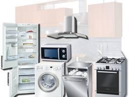 Ремонт холодильников, стиральных машин, электроплит.