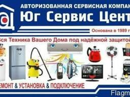Ремонт холодильников в г. Одессе и области