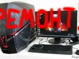 Ремонт компьютера, установка программ г. Чернигов.