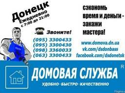 Ремонт компьютеров. Все районы Донецка.