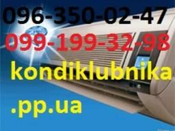 Ремонт кондиционеров Пуща Горенка Гостомель Синяк Чайки