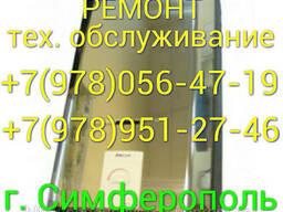 Ремонт котлов и газовых колонок в Симферополе