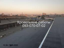 Ремонт крыши в Днепре