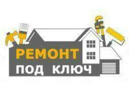 Ремонт квартир «под ключ», пакет «Элит», Одесса