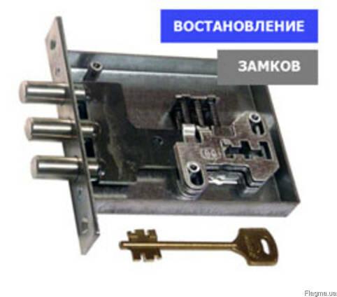 Ремонт квартирных замков г. Ильичевск